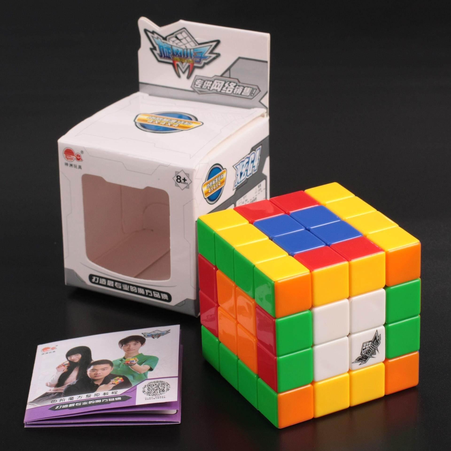 Kelebihan Intelektual Mainan Rubik Gan356s Urutan Ketiga Ic Power S2mu005x Samsung J7 Prime Kd 002501 Cyclone Boys Produk Asli Warna Solid Profesional
