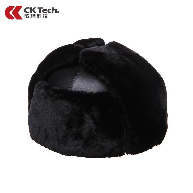 Cotton Lạnh Trang Web Kính Mũ Bảo Hộ