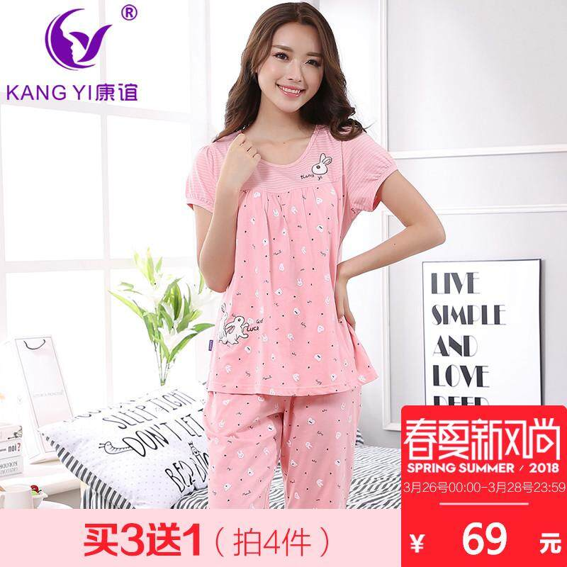 Summer of friendship of Hong Kong Kang female style of pure cotton quality recreational short sleeve five cent trousers pajama lovely shallow orchid powder rabbit house clothes - intl