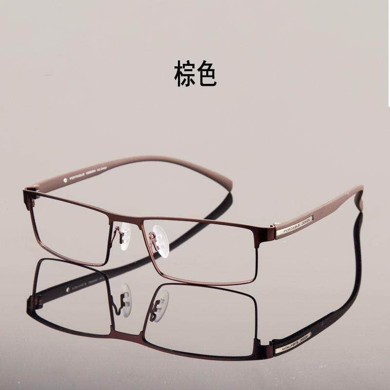 Bisnis modis kacamata minus bingkai lengkap TR90 bingkai kacamata Cermin Model  pria dengan kacamata Berubah Warna 5307f18e47