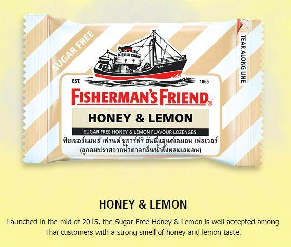 Fishermans Friend Honey&lemon ฟิชเชอร์แมนส์ เฟรนด์ ชูการ์ฟรี น้ำผึ้งมะนาว.