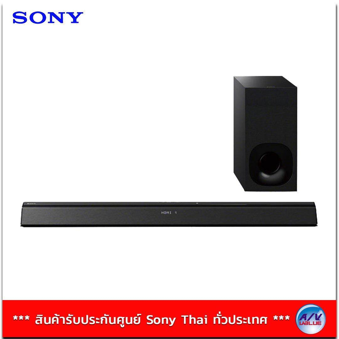 Sony Sound Bar Speaker รุ่น HT-CT380 (ฺBlack)