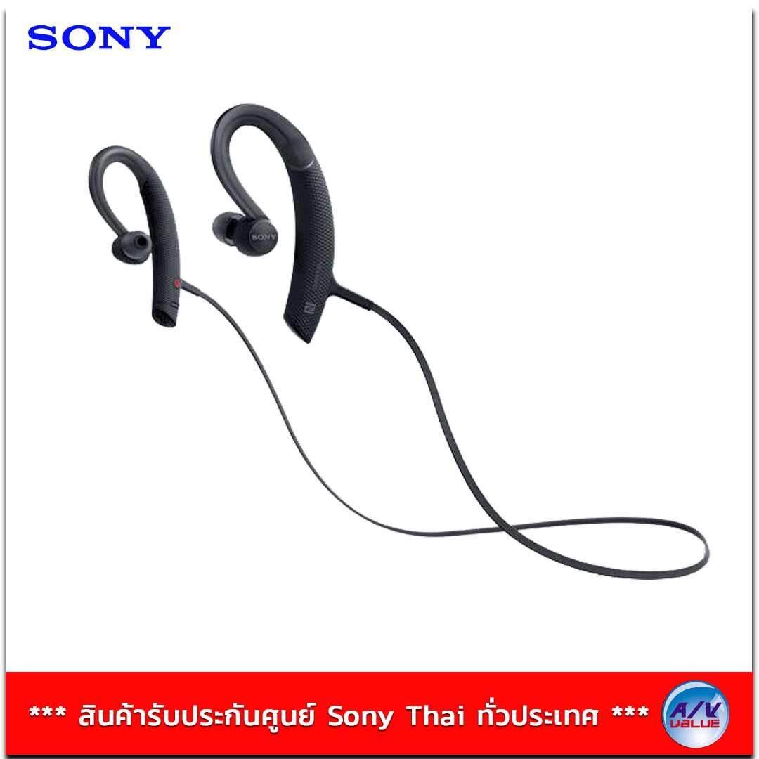 Sony หูฟัง Bluetooth สำหรับออกกำลังกาย รุ่น MDR-XB80BS(ฺBlack)