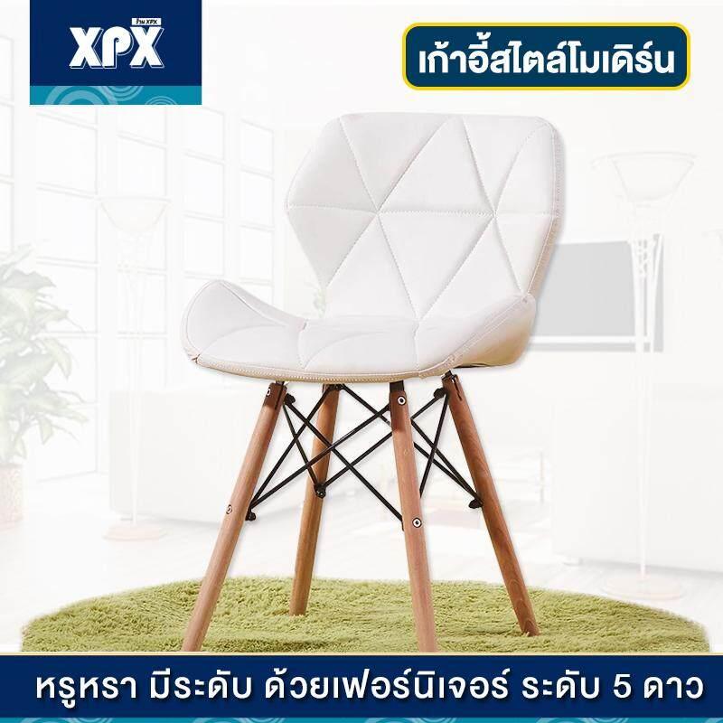 Xpx เก้าอี้ เก้าอี้สไตล์โมเดิร์น ขาไม้บีช Minimal เบาะนุ่ม หนัง Pu เฟอร์นิเจอร์ห้องนั่งเล่น เก้าอี้ห้องนั่งเล่น  Jd14.