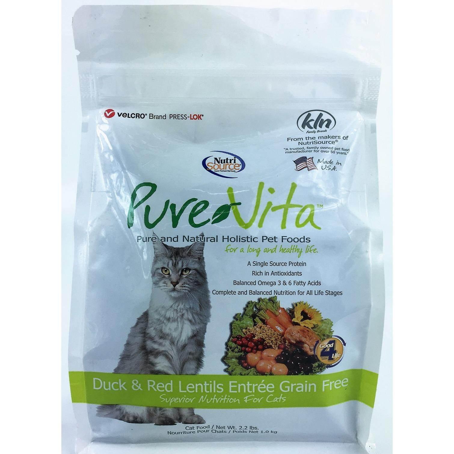 Nutri Source Pure Vita อาหารแมว โฮลิสติก เป็ด & เลนสิลส์แดง  1 กก.