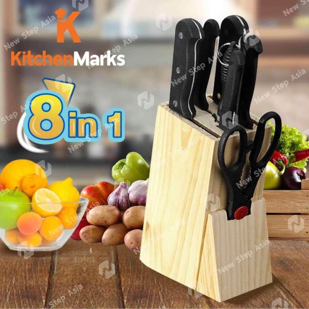 KitchenMarks ชุดมีด 7 ชิ้น พร้อมกล่องไม้ ที่เสียบมีด ชุดมีดอเนกประสงค์ อุปกรณ์ทำครัว ชุดเครื่องครัว มีด มีดทำครัว chef's knife cleaver fillet knife scissors knife sharpener new step asia