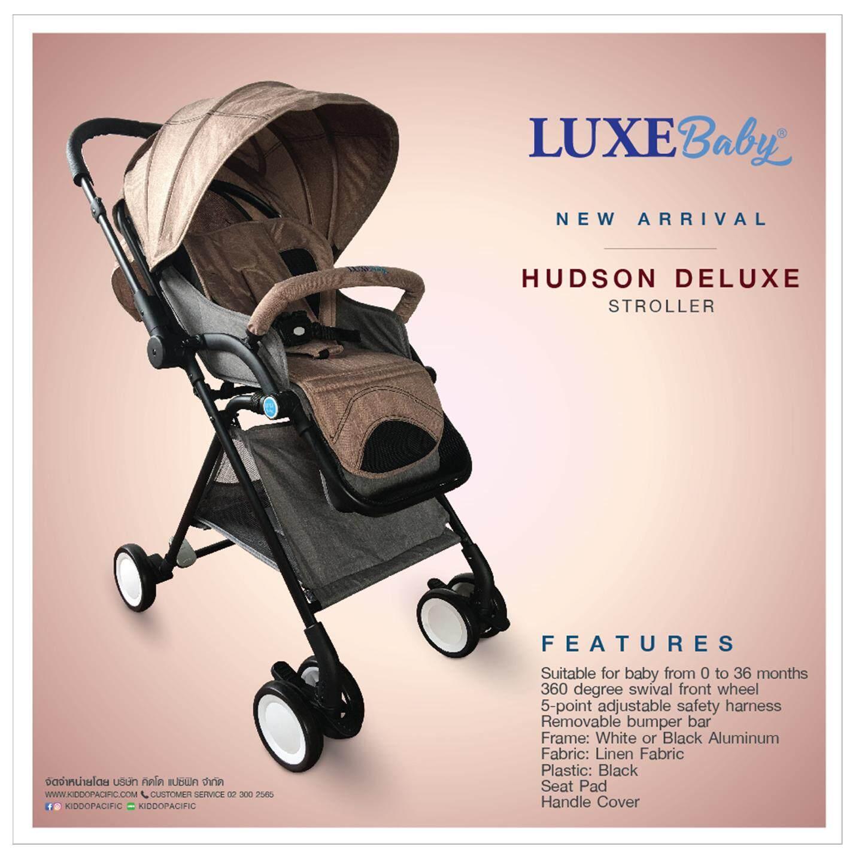 รถเข็นเด็ก Luxe Baby Hudson Deluxe Stroller - Brown