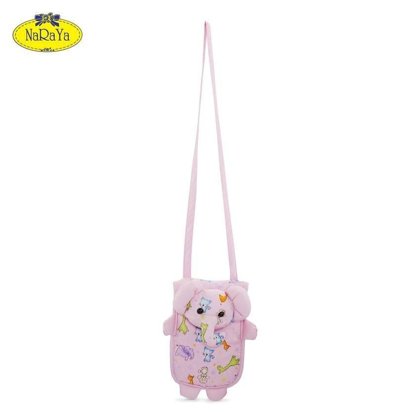 กระเป๋าห้อยคอ Elephant Doll Patch.