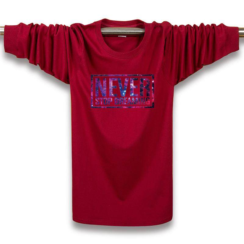 007ea79a589f Men s Stylish Printed Large Long Sleeve T-Shirt (Ming wine red) (Ming
