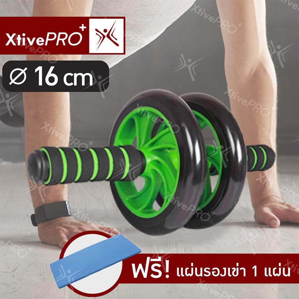 Xtivepro Starter Wheel 16 Cm ลูกกลิ้งบริหารหน้าท้อง Ab Wheel แบบล้อคู่.