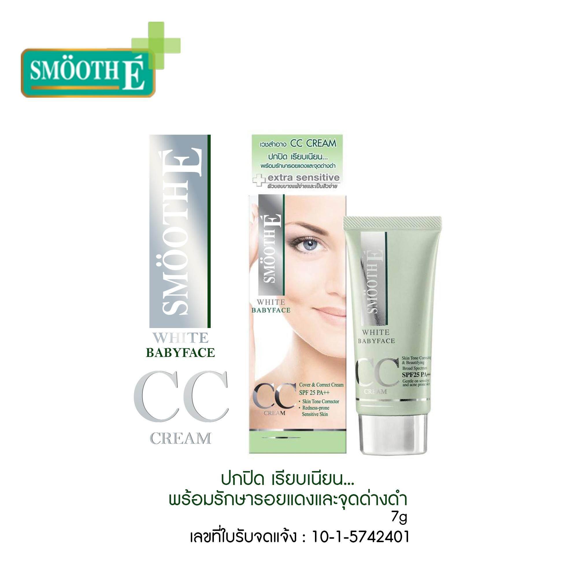 Smooth E White Baby Face Cc Cream Spf25 Pa++ 7 G..