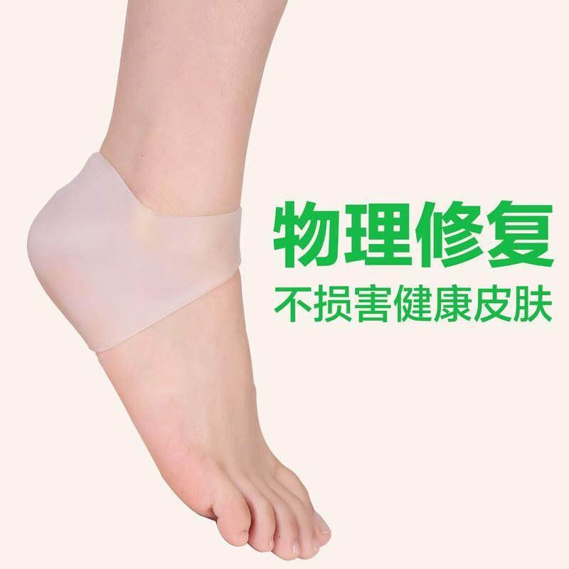 3 Pack of Silica Gel Foot Guard Heel Sleeve Heel Pain Heel Moisturizing Heel Crack Prevention Case nen zu Case