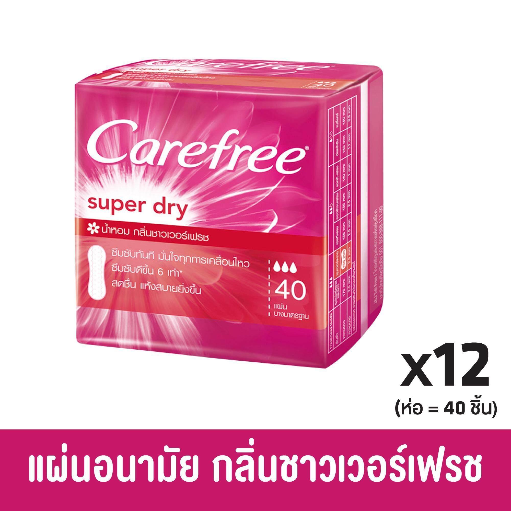 Carefree แคร์ฟรี ซุปเปอร์ดรายชาวเวอร์เฟรช 40 ชื้น x 12