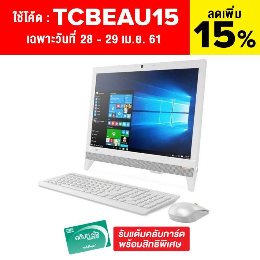 LENOVO ideacentre All in One PC Windows 10 AMDE2-9000 4GB/500GB รุ่น 310-20ASR (F0CK001VTA)