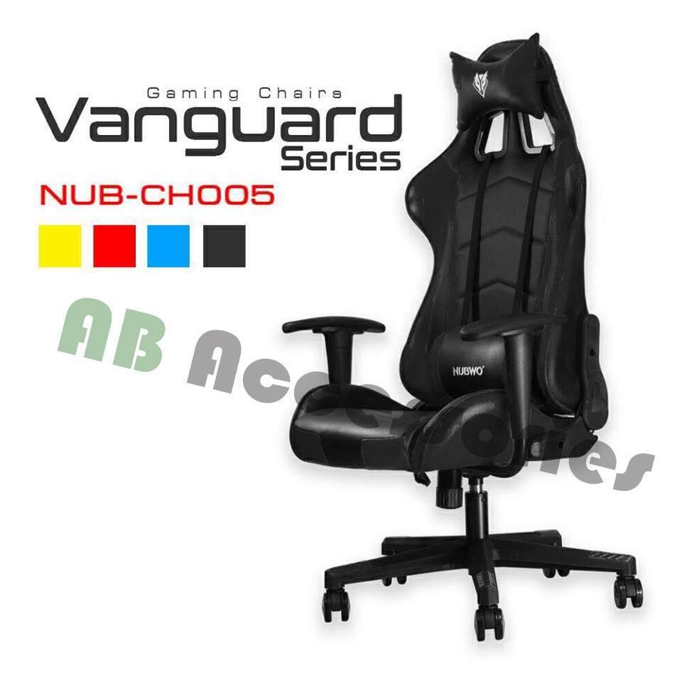 เก้าอี้ Gaming Chair NUBWO CH-005