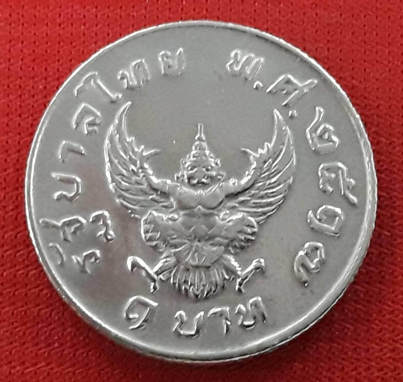 เหรียญ 1 บาท ตราครุฑ ปี 2517 ส่งฟรี !!( **เหรียญแท้** ชนิดหมุนเวียน / ซื้อ5 แถม1) ส่งฟรี!!  .