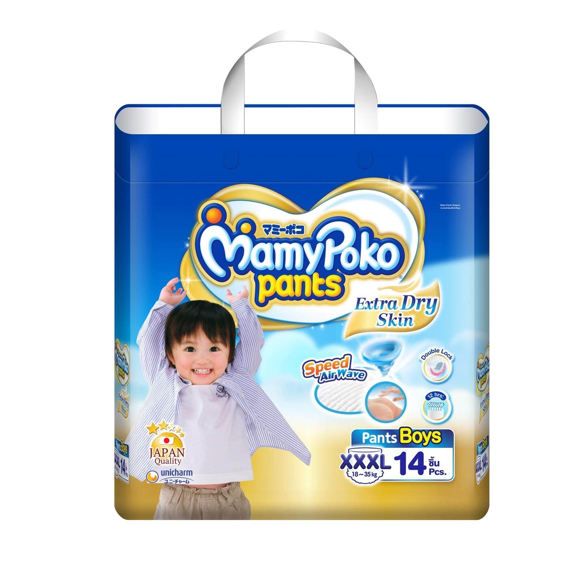 Mamy Poko กางเกงผ้าอ้อม รุ่น Extra Dry Skin ไซส์ Xxxl 14 ชิ้น (สำหรับเด็กชาย).