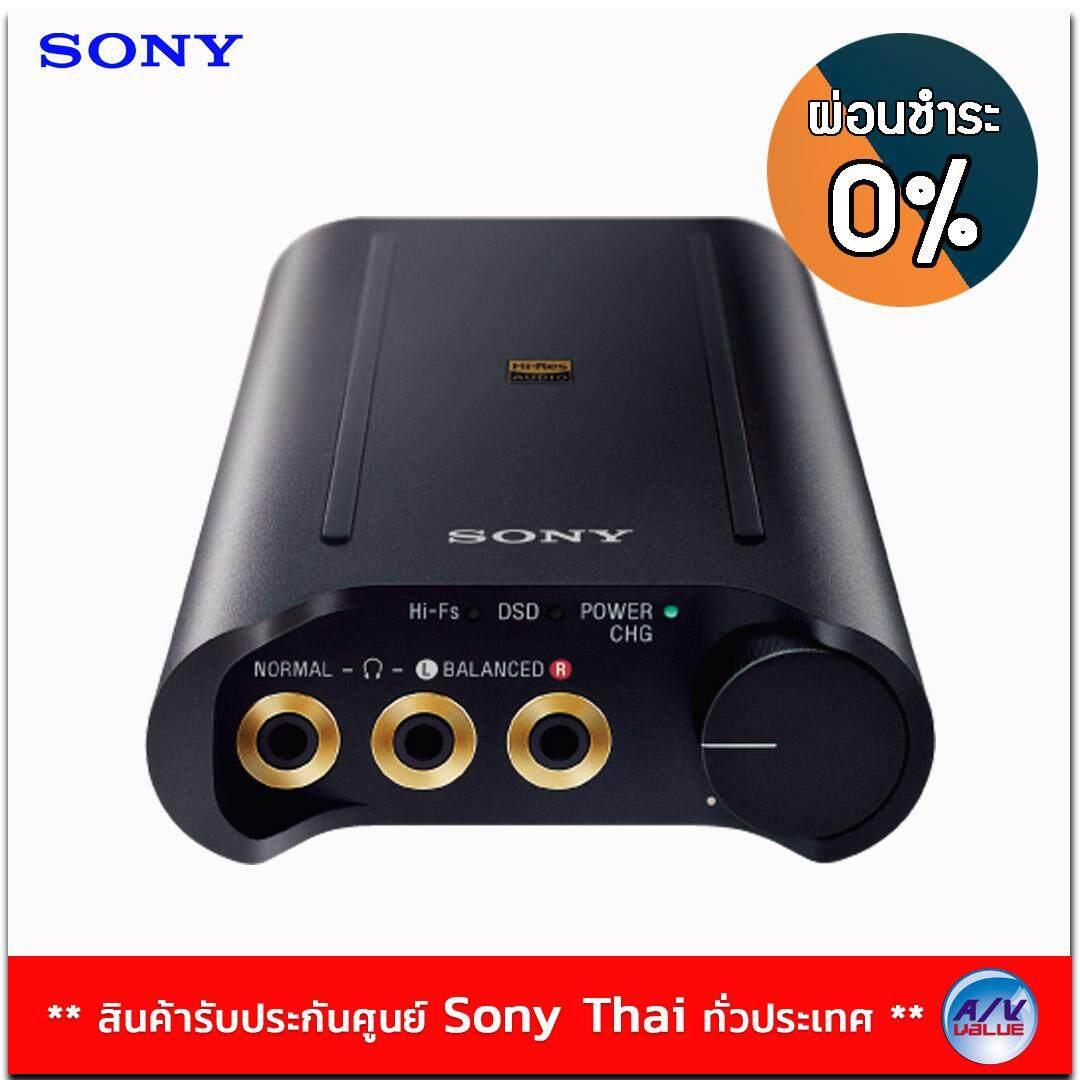 Sony Portable Headphone Amplifier Model PHA-3 - Black