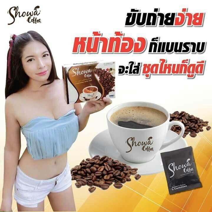 โชว่า Showa Coffeeกาแฟลดน้ำหนัก ทานแทนมื้อเช้า (1 กล่อง มี 30 ซอง)  ของแท้100%