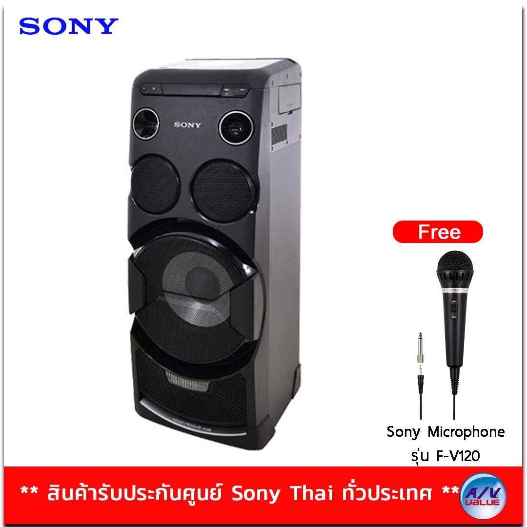 SONY HOME AUDIO SYSTEM รุ่น MHC-V77DW (รับพิเศษ,ฟรี!!! : Sony Microphone รุ่น F-V120)