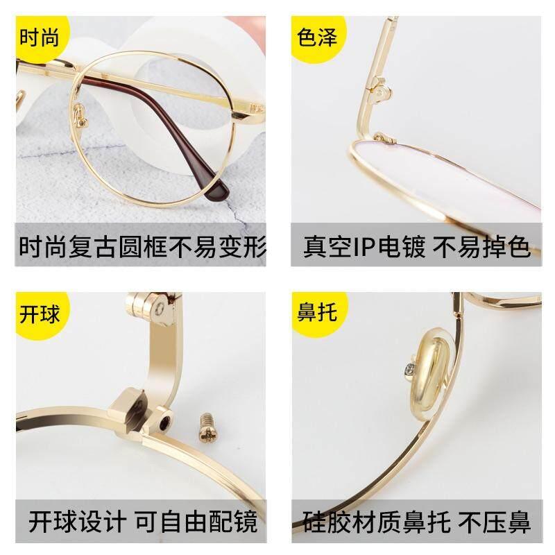 ... Anti Radiasi kacamata wanita Bulat tidak berderajat Frame kacamata  merah pria Gaya Korea pasang permukaan rata 2bfe73a272