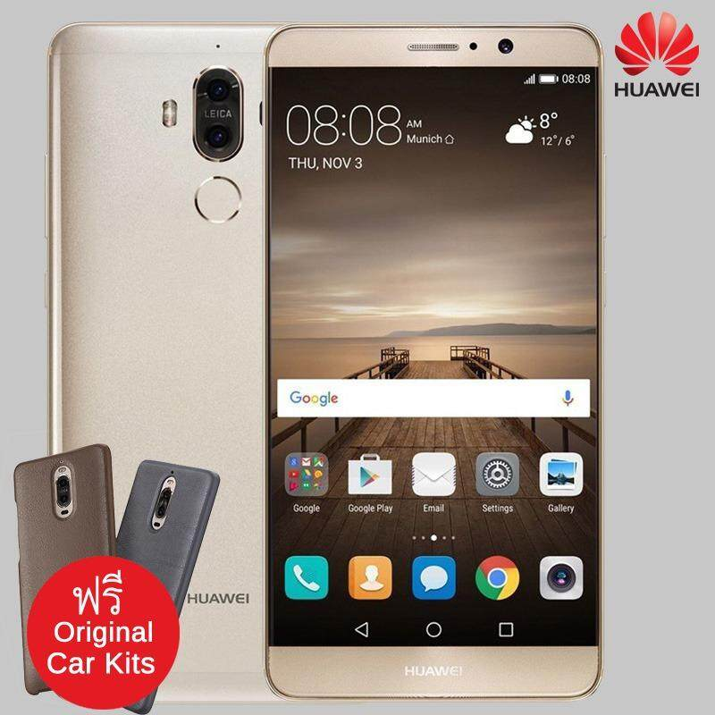 Huawei Mate 9 จอ 5.9นิ้ว FHD แรม 4GB / 64GB  รับประกันศูนย์ประเทศไทย 1ปี ฟรี (Car kit + เคส มูลค่า 1099บาท)