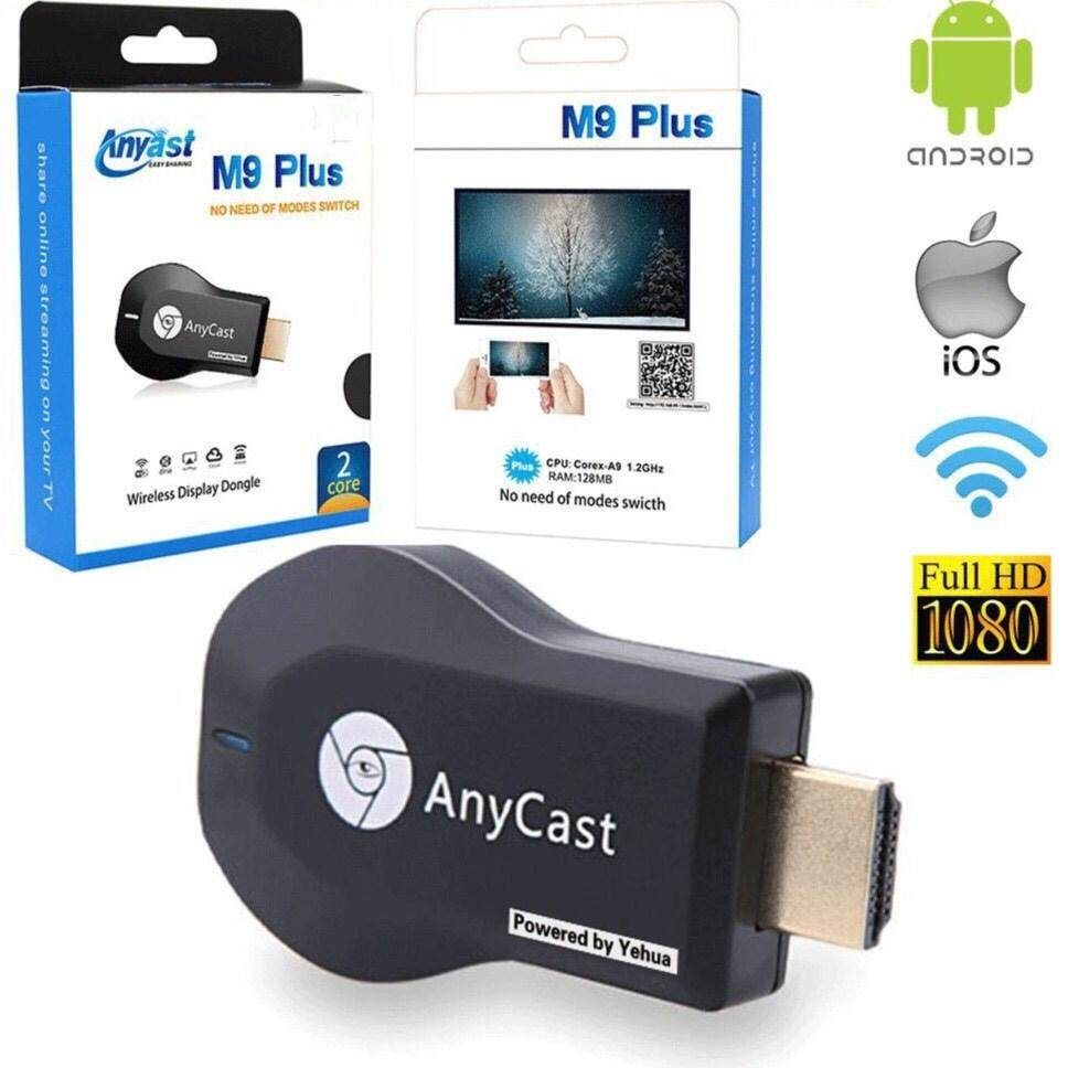 Anycast M9 Plus รุ่นใหม่ล่าสุด 2018 Hdmi Wifi Display เชื่อมต่อมือถือขึ้นทีวี รองรับ Iphone/ipad.