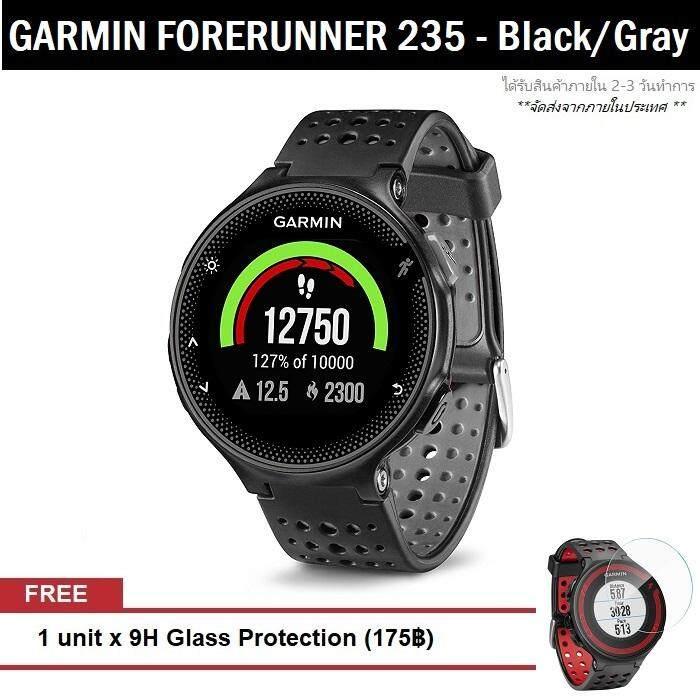 ซื้อ Garmin Forerunner 235 Black Gray Gps Fitness Running Smart Watch W Built In Gps Eng Ver ใหม่ล่าสุด