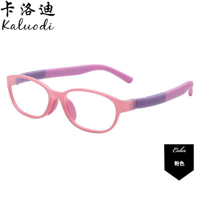 6d52632283 Children Radiation Protected Anti-Blueray Eye Protection Glasses women Kids  Play Computer See boy men