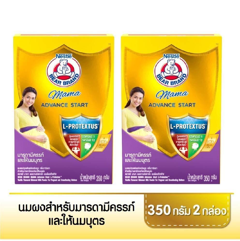Bear Brand Mama Milk Powder นมผงตราหมี มามา นมผงสำหรับมารดามีครรภ์ ขนาด 350g. (2 กล่อง).
