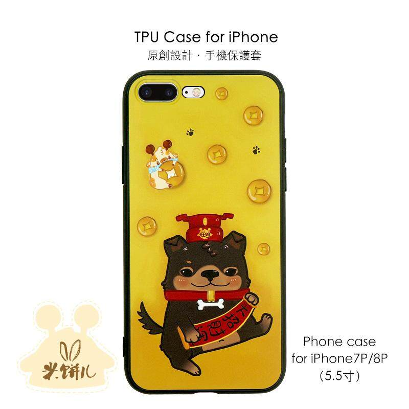 Casing HP 6 Plus Iphone7plus Merah Apple ID Kucing Keberuntungan Tahun Baru
