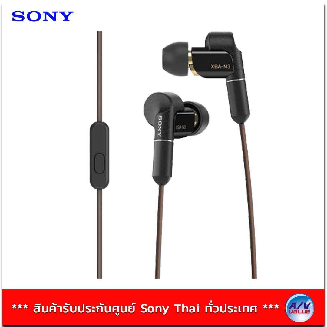 Sony In-Ear Headphones (Hi-Res AUDIO) รุ่น XBA-N3AP