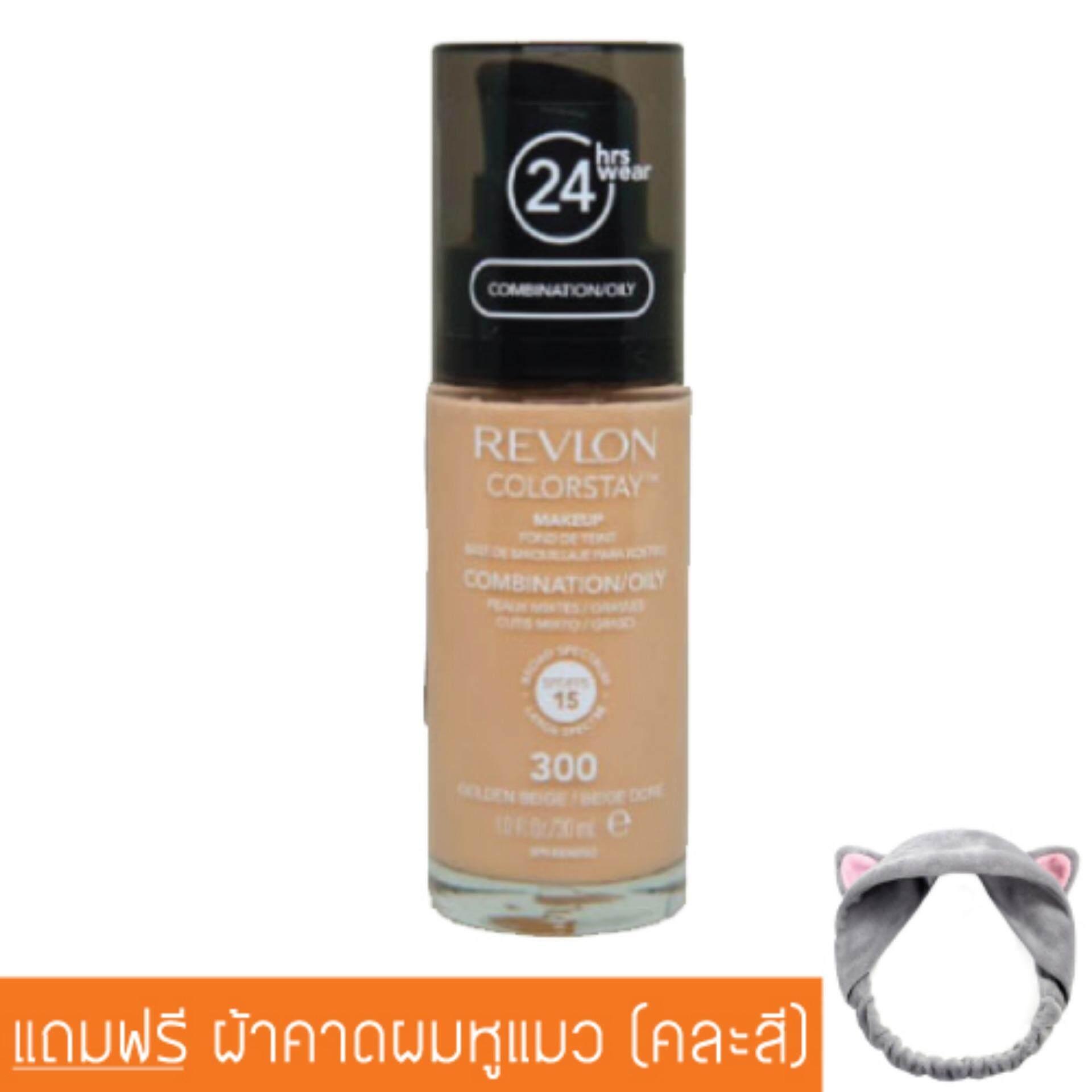 โปรโมชั่น Revlon Color Stay 300 Golden Beige ผลิตปี 2560 ใน กรุงเทพมหานคร