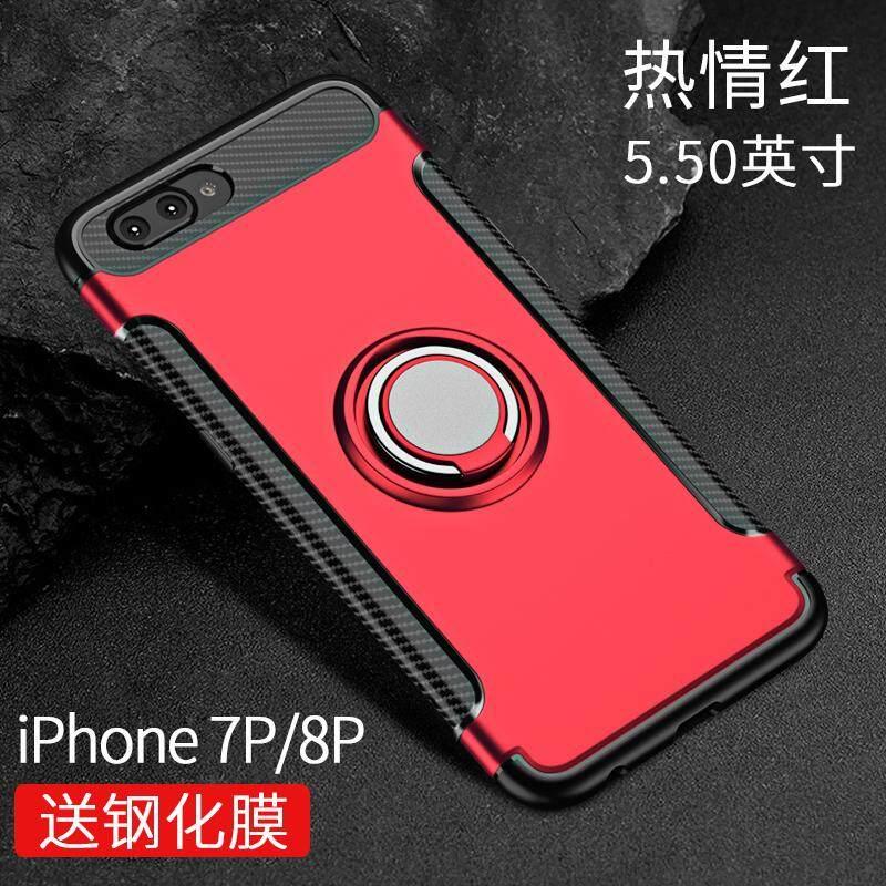 Trendi Chasing Luar IPhone6plus Karakter Set Hardcase IP7 Silikon Tujuh ...