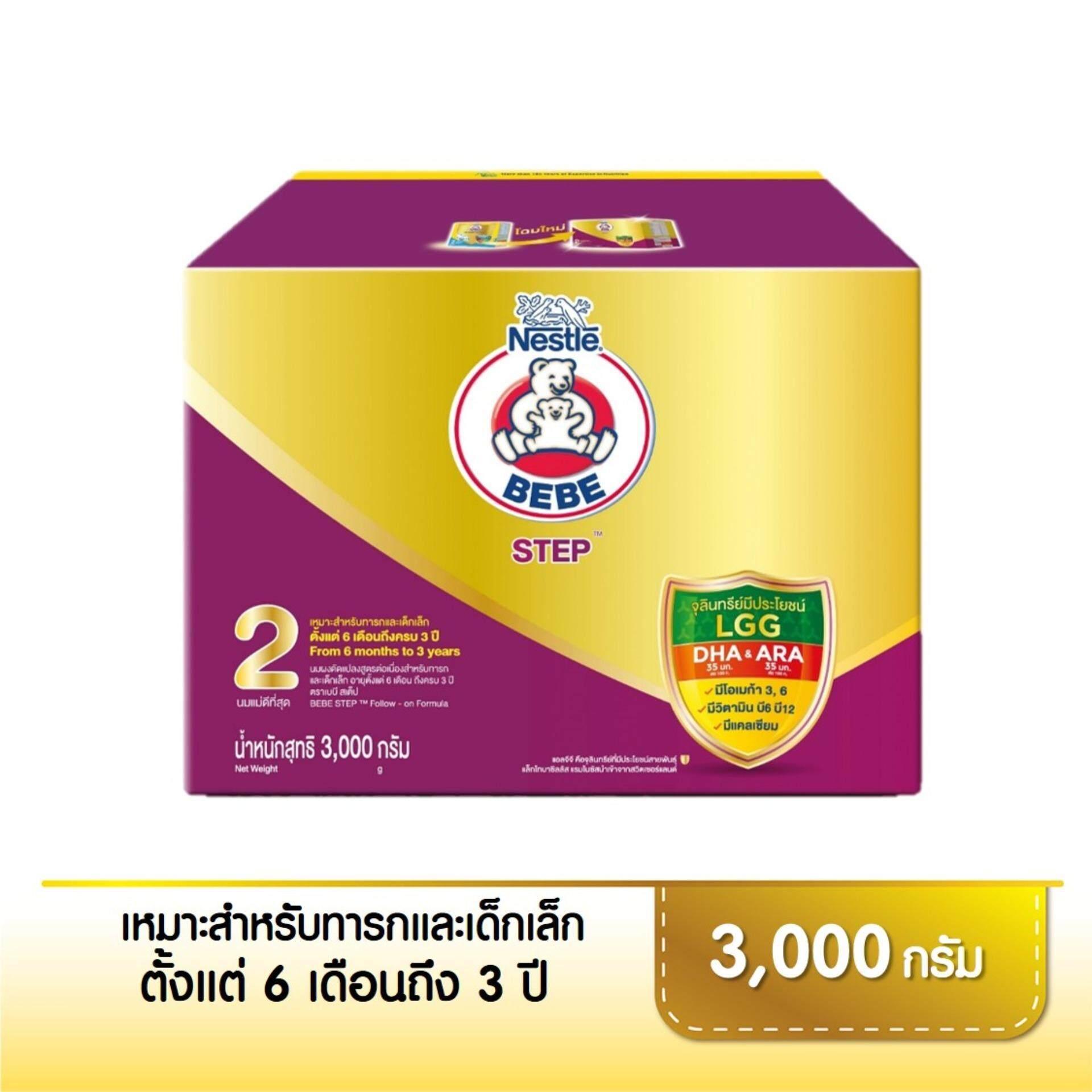 Bear Brand ตราหมี นมผง แอดวานซ์ โพรเท็กซ์ชัน สูตร 2 รสจืด (3,000 กรัม).