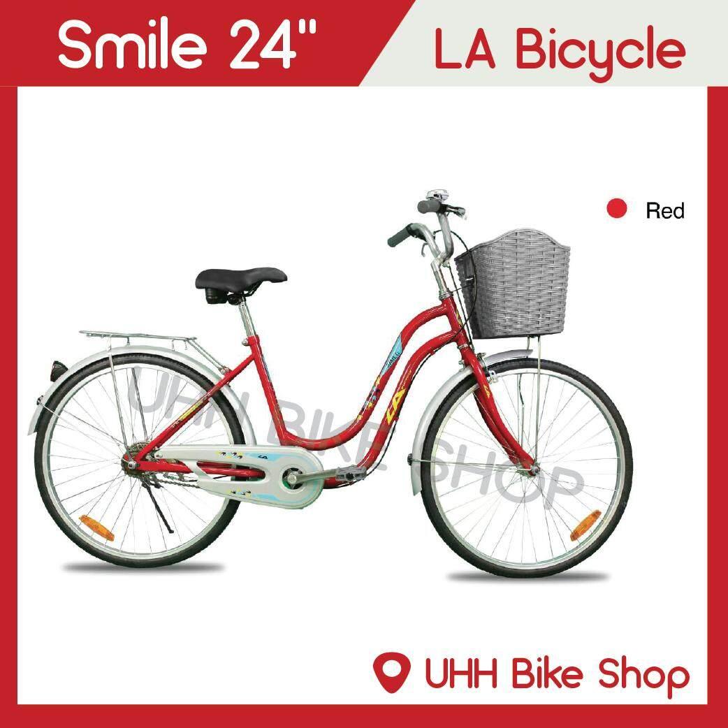 จักรยานแม่บ้าน  La Bicycle รุ่น Smile 24 .