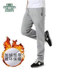 Celana olahraga pria musim gugur musim dingin longgar ukuran besar Fitness  Berlari celana kulot celana olahraga 1895420222