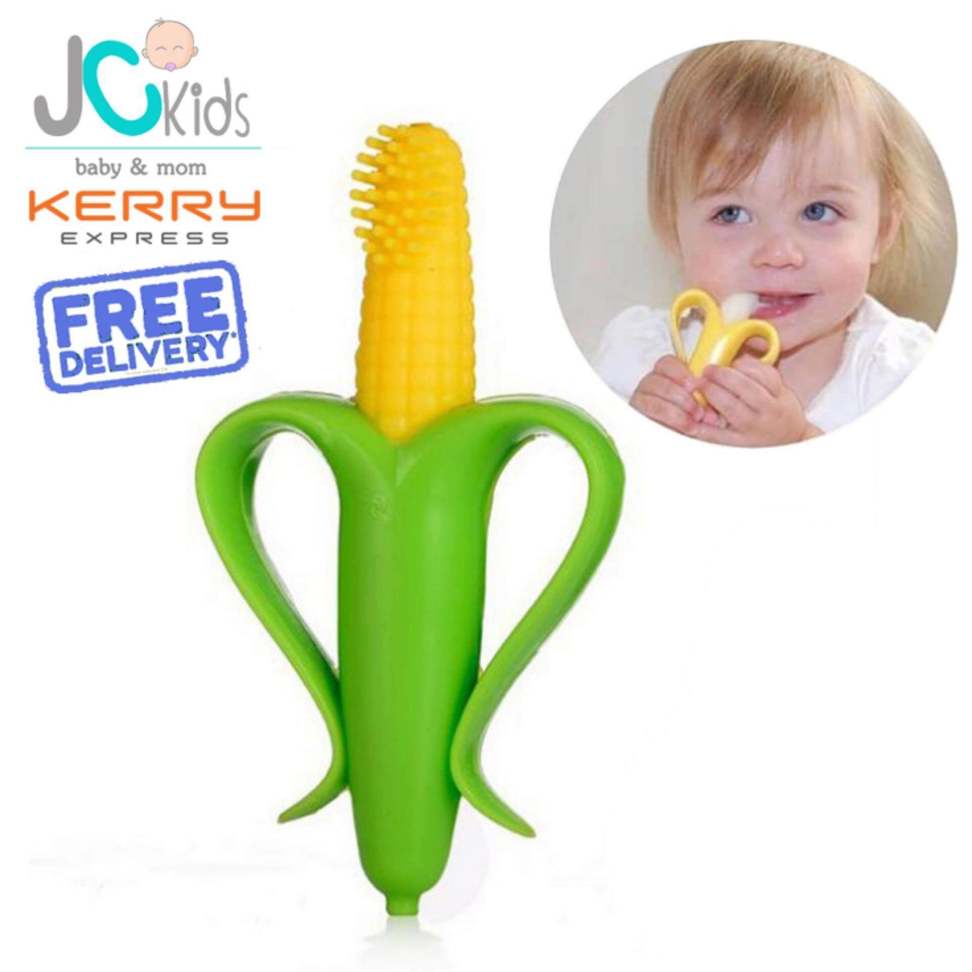 Baby Banana Brush Teether / Toothbrush แปรงกล้วย ยางกัดกล้วยสำหรับเด็กอ่อน.