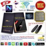 ยี่ห้อนี้ดีไหม  ยโสธร Android Smart TV Box H96 Pro+ Plus Octa Core Cpu S912 RAM 2G ROM 16G UHD 4K Android Nougat 7.1.2 Free Air Mouse Keyboard