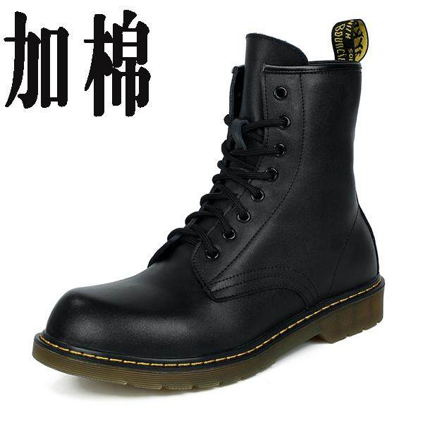 Work Shoes Men England Martin Boots man Leather Boots Anti-slip Snowfield Short  Boots plus 6738d23e84