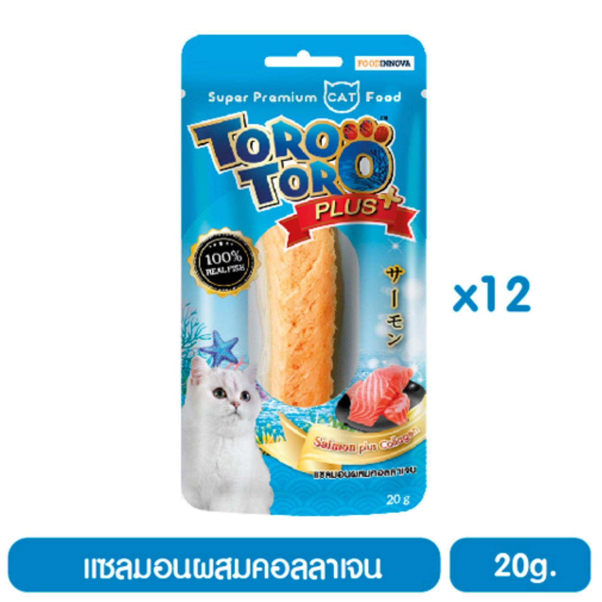 โปรโมชั่น Toro Toro โทโร โทโร่ ขนมแมว แซลมอนผสมคอลลาเจน 20 G X 12 ซอง ถูก