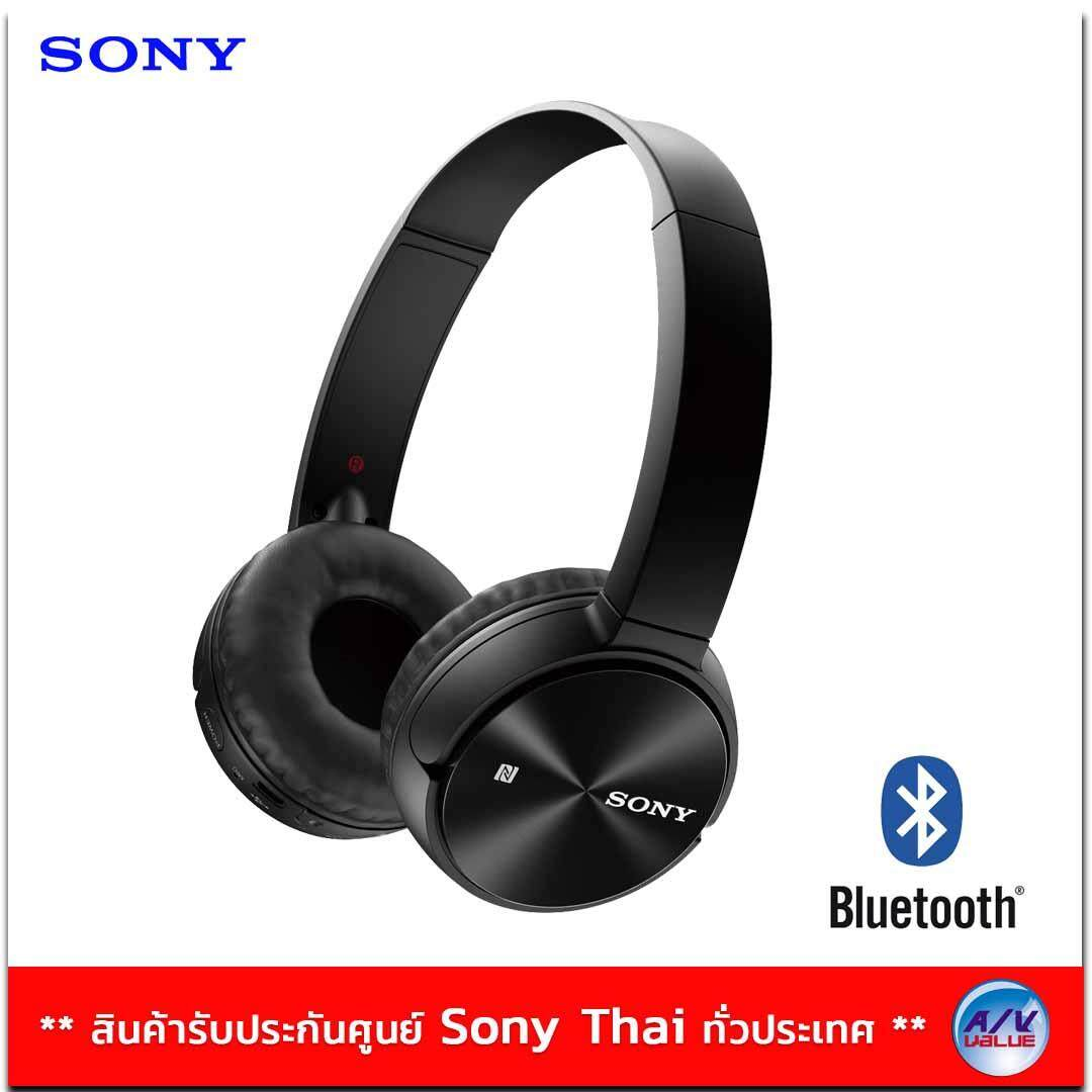 Sony Bluetooth On-Ear Headphone MDR-ZX330BT(black)
