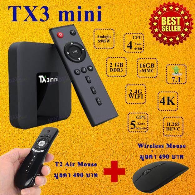 บัตรเครดิตซิตี้แบงก์ รีวอร์ด  ระยอง TX3 Mini Android Smart TV Box Ram 2GB ROM 16GB S905W Quad Core Android 7.1+ T2 Air Mouse + Wireless Mouse ( Black )