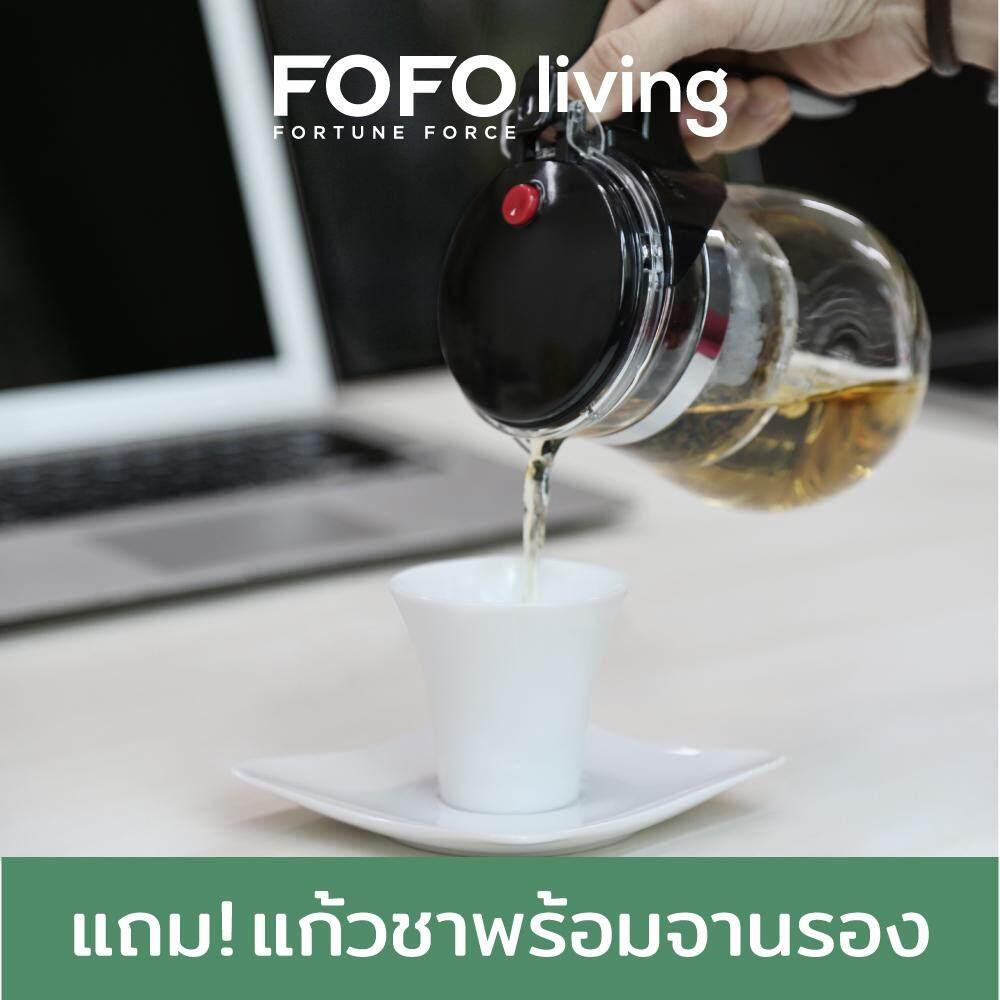 กาชงชา (ทรงโค้ง) แถมชุดแก้วชา 1 ชุด FOFO กาแก้วชงชา แบบกด กาแก้วชา กาน้ำชา