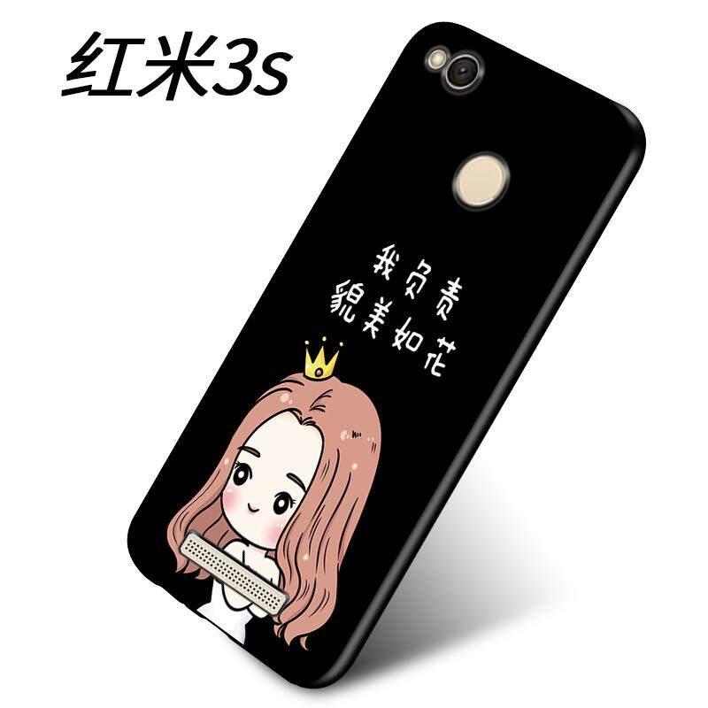 Redmi 3 S Casing HP Xiaomi redmi Casing Silikon soft Chasing luar Anti jatuh sangat tipis Bungkus Penuh S3 model Korea model uniseks Kartun Baur 5.0-inch sabuk sidik jari identifikasi versi tinggi pengiriman Kaca pelindung layar HP