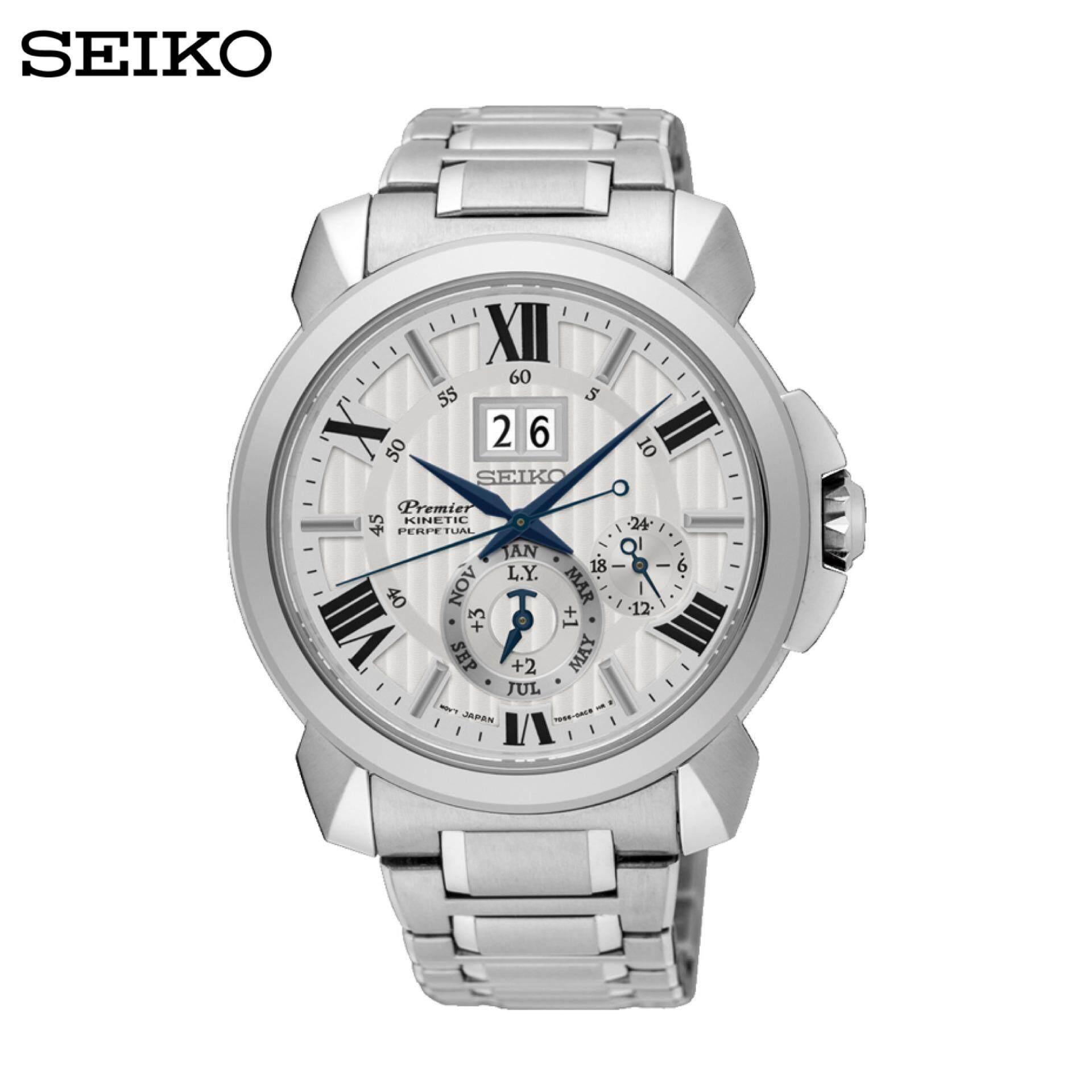 Sell Seiko Kinetic Ska619p1 Cheapest Best Quality Th Store Ska683p1 Silver Dial Stainless Steel Bracelet Thb 25075 Premier Snp139pthb25075