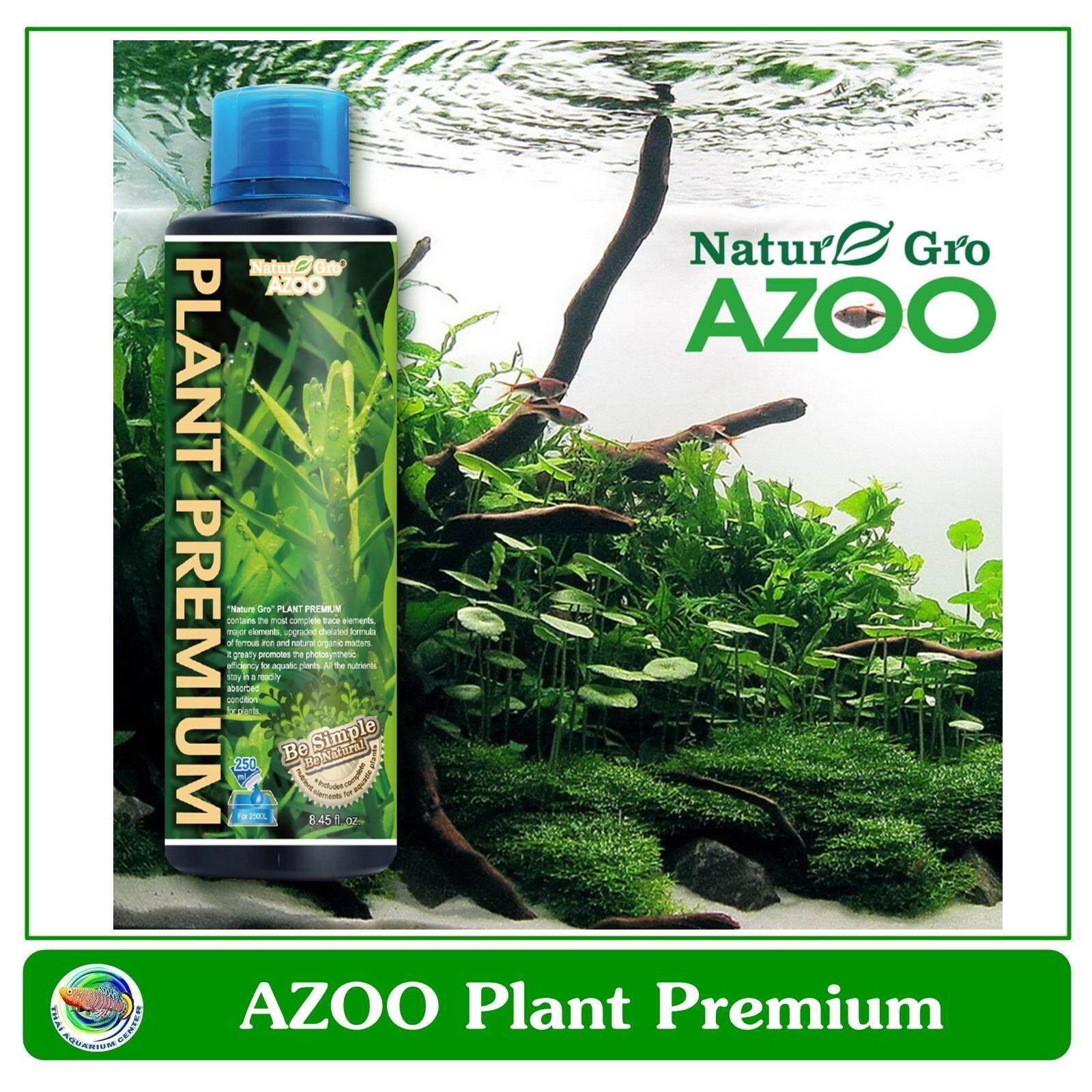 ขาย Azoo Plant Premium 250 Ml ปุ๋ยน้ำสำหรับไม้น้ำ ในตู้ปลา ใช้ได้ทั้งต้นไม้สีเขียวและต้นไม้สีแดง ใหม่