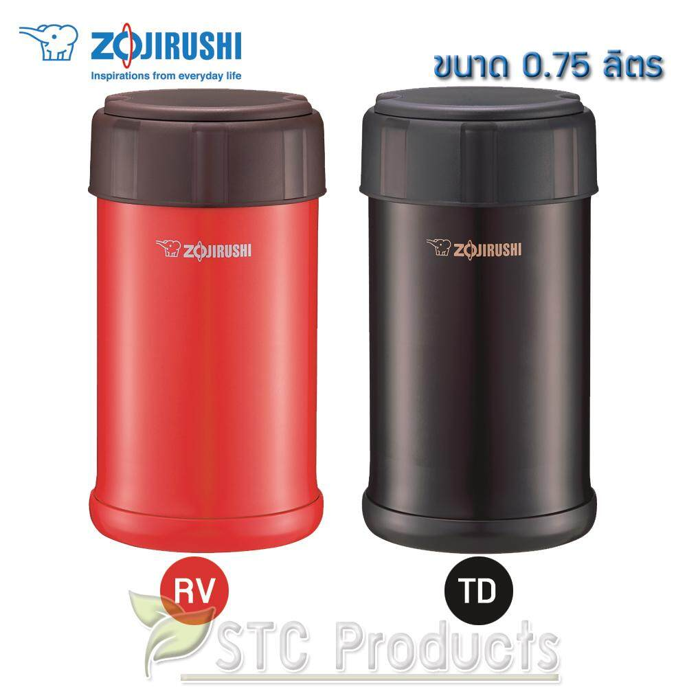 Zojirushi Food Jars/ กระติกอาหารสูญญากาศเก็บความร้อน/ เย็น 0.75 ลิตร รุ่น SW-JXE75