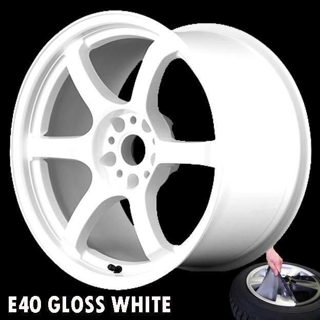 ราคา Bosny Elastic Plasti Dip สีลอกได้ บอสนี่ ดำเงา 1 กระป๋อง ใหม่