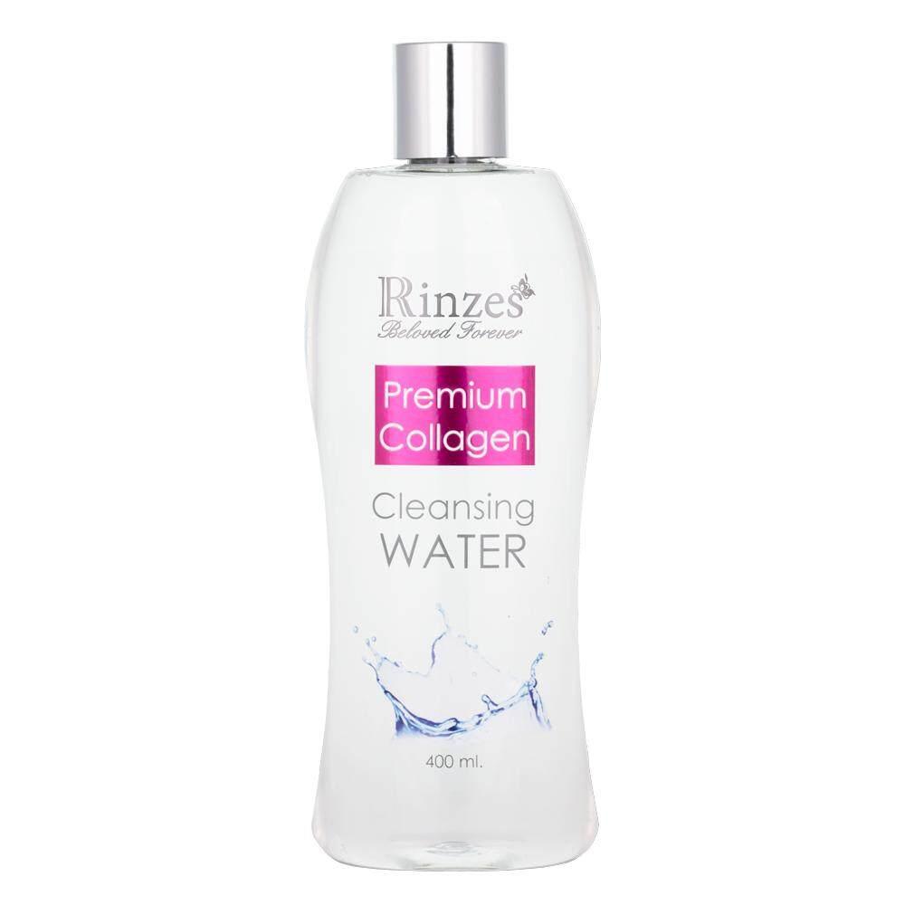 รินเซ่ พรีเมี่ยม คอลลาเจน คลีนซิ่ง วอเตอร์ (rinzes Premium Collagen Cleansing Water) 400 มล..